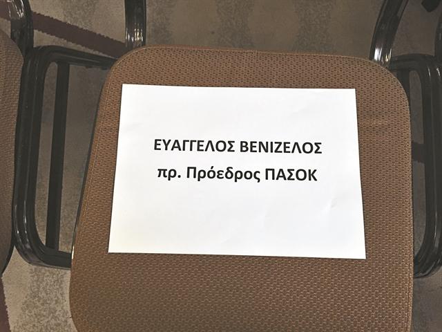 Το μεγάλο ξεμπάζωμα της κυβέρνησης   tanea.gr