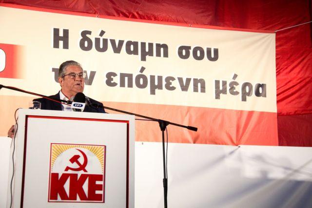 Κουτσούμπας: Να μην υπάρξει εφησυχασμός για την τουρκική προκλητικότητα | tanea.gr
