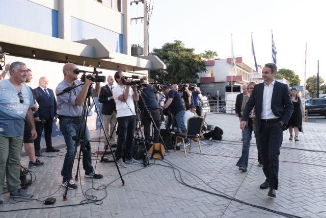 ΝΔ: Τέλος οι κομματικές συγκεντρώσεις – To πρώτο προεκλογικό σποτ | tanea.gr