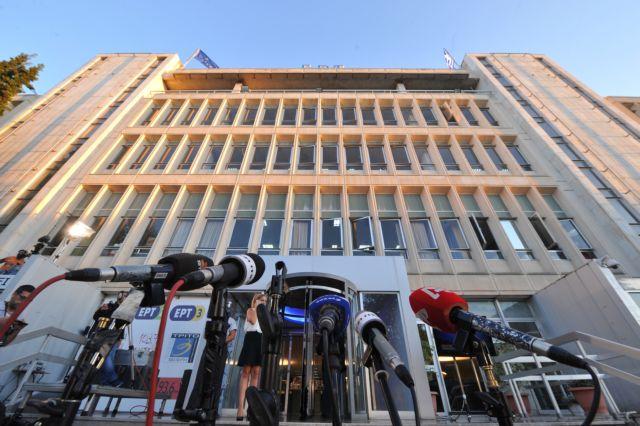 Εκλογές 2019: Την 1η Ιουλίου το ντιμπέιτ των πολιτικών αρχηγών | tanea.gr