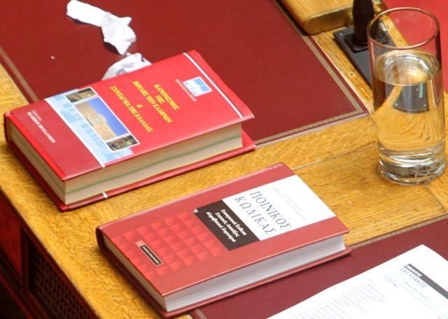 Σε επιτροπή της Βουλής προς συζήτηση ο νέος Ποινικός Κώδικας | tanea.gr