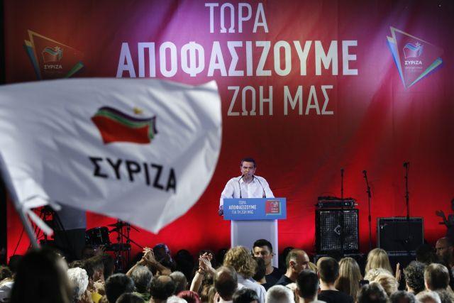 ΣΥΡΙΖΑ: Από αναβολή σε αναβολή το ψηφοδέλτιο Επικρατείας | tanea.gr