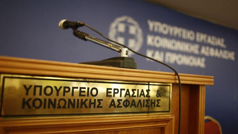 Υπουργείο Εργασίας: Τρύπα 55 δισ. ευρώ θα φέρει η πρόταση της ΝΔ για την επικουρική ασφάλιση | tanea.gr