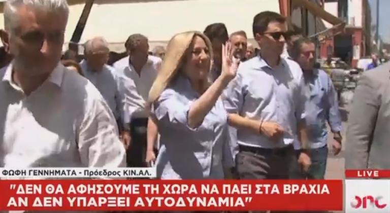 Επιμένει η Γεννηματά: Θα συγκυβερνήσουμε με τη ΝΔ για το καλό της χώρας! | tanea.gr