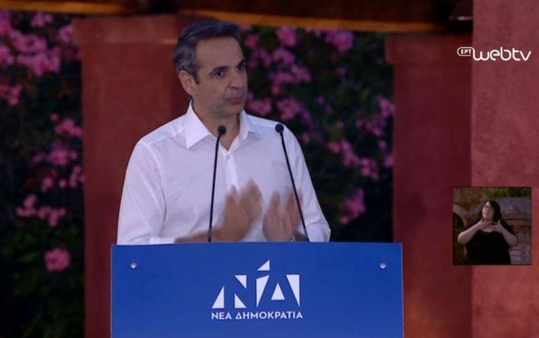Του ψηφοδελτίου της ΝΔ στην Αχαΐα ηγείται ο Μητσοτάκης | tanea.gr