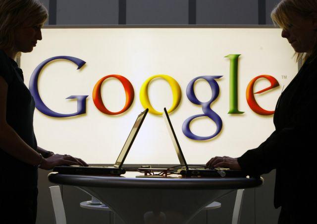 Kαι οι ΗΠΑ στο «κυνήγι» της Google | tanea.gr