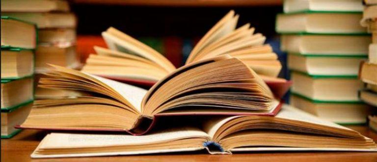 Απίστευτη γκάφα: Τύπωσαν βιβλίο Μαθηματικών που είχε καταργηθεί | tanea.gr