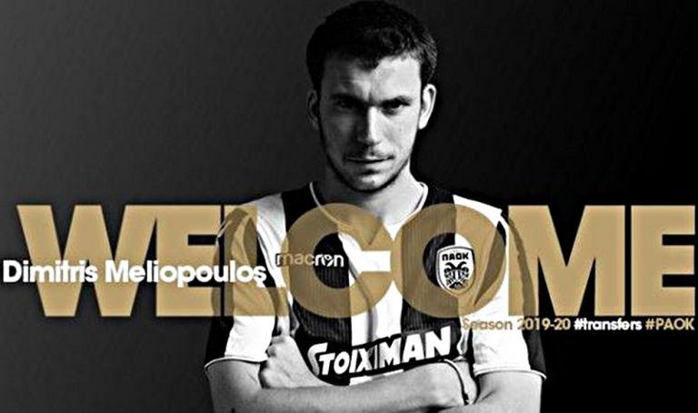 Παίκτης του ΠΑΟΚ ο Μελιόπουλος | tanea.gr