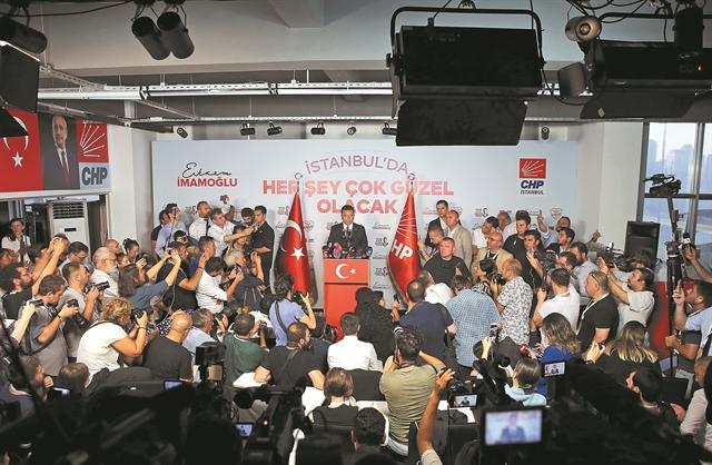 Η Κωνσταντινούπολη χαστούκισε τον Σουλτάνο   tanea.gr