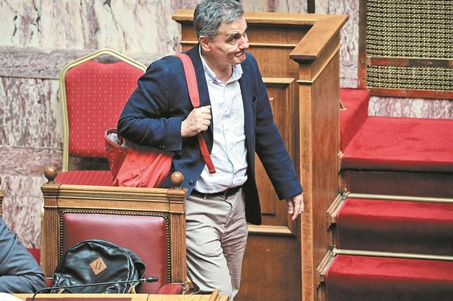 Μετέτρεψαν σε πλυντήριο τη Βουλή | tanea.gr