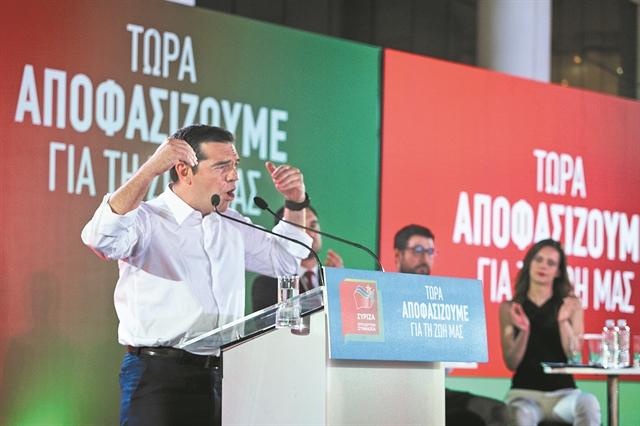 Ανέξοδες υποσχέσεις μπροστά στην επερχόμενη ήττα | tanea.gr