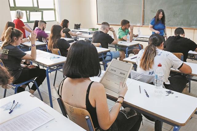 Δύο μαθήματα που «καίνε» τους υποψηφίους | tanea.gr