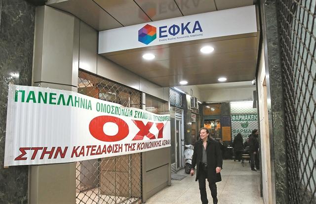 Γραφειοκρατική τρέλα | tanea.gr