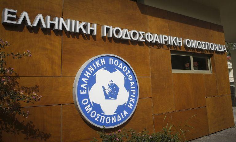 Παραμένει στην ΚΕΔ ο Περέιρα, αποχώρησε από τη συνεδρίαση η ΑΕΚ | tanea.gr