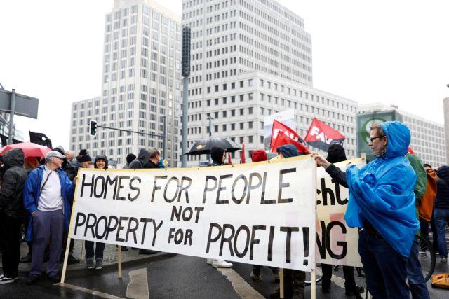 Βερολίνο : Παγώνουν τα ενοίκια στην πόλη για πέντε χρόνια | tanea.gr