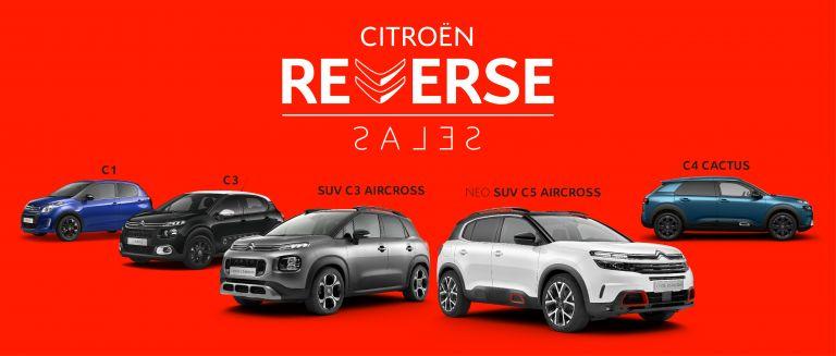 Citroen: Νέο πρόγραμμα αγοράς με ανταλλαγή του παλιού | tanea.gr