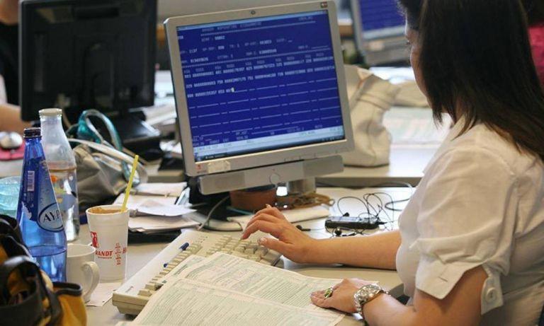 Φορολογικές δηλώσεις: Πότε θα πληρωθεί ο φόρος εισοδήματος | tanea.gr