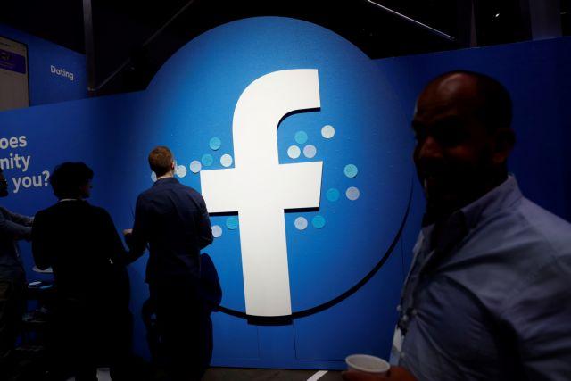 Το Facebook ανακοινώνει νέο κρυπτονόμισμα | tanea.gr