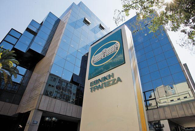 Στο ΕΤΕΑΕΠ από 1η Ιανουαρίου οι συνταξιούχοι της Εθνικής Τράπεζας | tanea.gr
