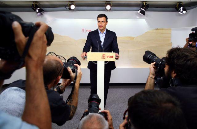 Ισπανία: Πιο κοντά στην πρωθυπουργία ο Σάντσεθ | tanea.gr