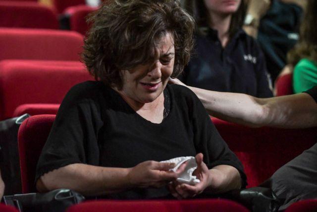 Δίκη Χρυσής Αυγής: Αποχώρησε κλαίγοντας η Μάγδα Φύσσα όταν αντίκρισε τον Ρουπακιά | tanea.gr