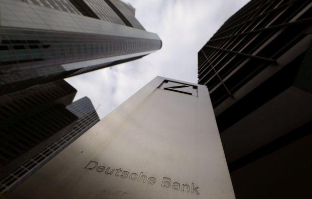 Υπό έρευνα η Deutsche Bank για πιθανά κενά στις ενέργειες ενάντια στο ξέπλυμα χρήματος | tanea.gr