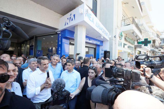 Κυρ. Μητσοτάκης: Στόχος να βαφτεί όλη η Κρήτη γαλάζια | tanea.gr