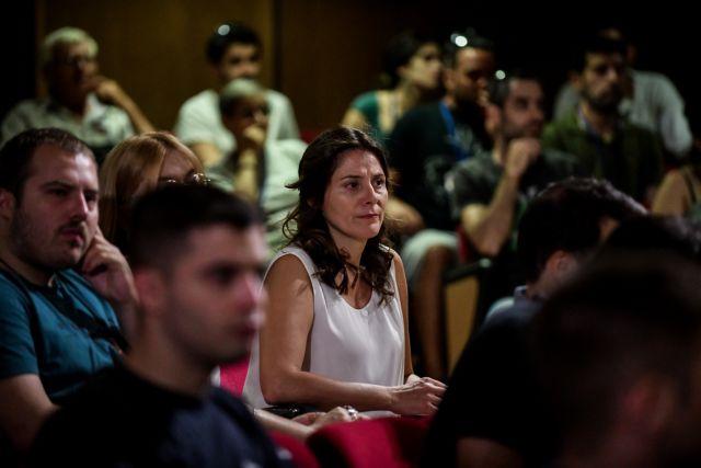Για δεύτερη φορά στη δίκη της Χρυσής Αυγής η Μπέτυ Μπαζιάνα | tanea.gr