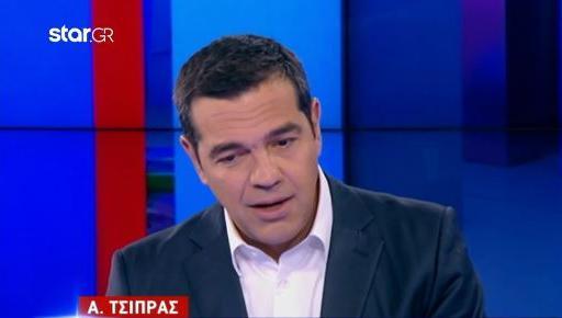 Τσίπρας: Αυτοί που ρήμαξαν τη χώρα δεν μπορεί να παριστάνουν τους σωτήρες | tanea.gr