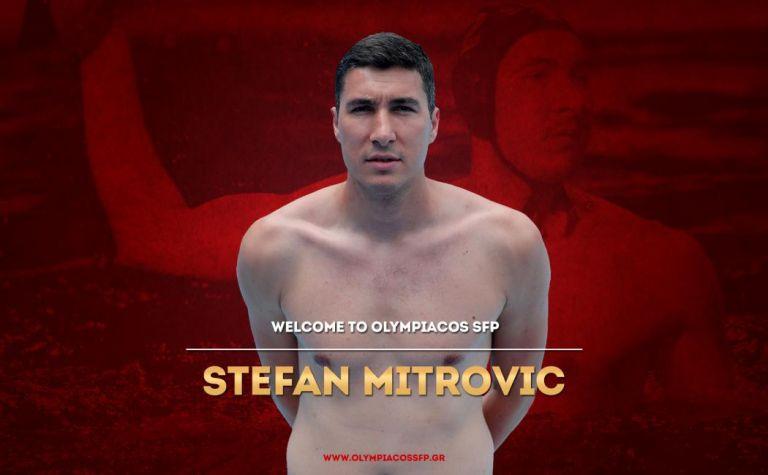 Ολυμπιακός : Ανακοίνωσε τη «βόμβα» Μίτροβιτς | tanea.gr