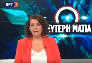 Με πείσμα υπερασπίστηκε η Ακριβοπούλου την προβολή του προπαγανδιστικού βίντεο | tanea.gr