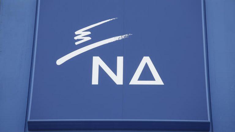ΝΔ: Οι Έλληνες έχουν ήδη ξεπεράσει τον Τσίπρα, θα το αντιληφθεί στις 7 Ιουλίου   tanea.gr