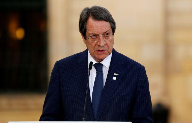 Αναστασιάδης: Η ΕΕ θα στείλει το πιο ηχηρό μήνυμα στην Τουρκία   tanea.gr