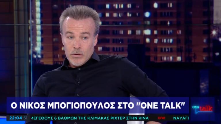 Ν. Μπογιόπουλος στο One Channel: Ο Τσίπρας άλλα λέει, άλλα εννοεί και άλλα κάνει | tanea.gr