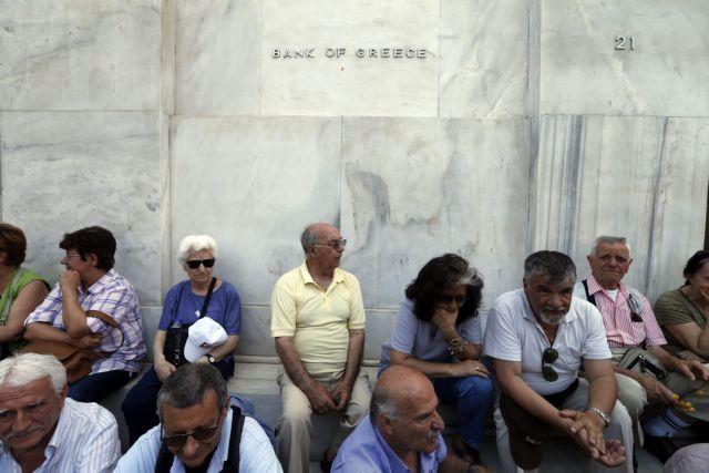 Διανέοσις: Διαλύθηκε η χώρα την πενταετία 2009-2014 | tanea.gr