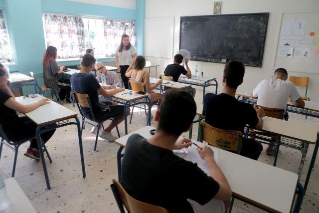 Γιάννενα: ΔΗΜΟΣ ΙΩΑΝΝΙΤΩΝ - Έτοιμα τα σχολεία για τις Πανελλαδικές