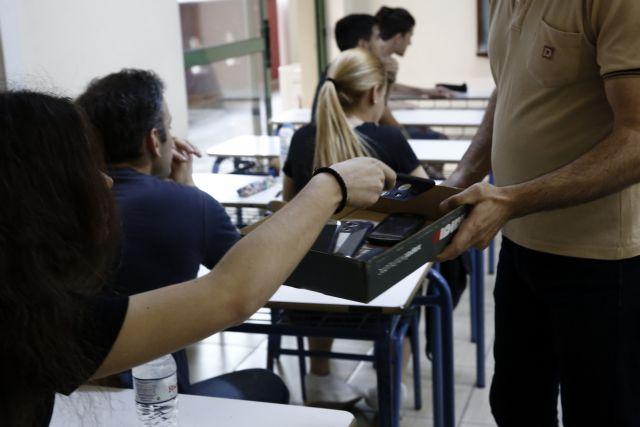 Πανελλαδικές: Με 5 μαθήματα συνεχίζονται οι εξετάσεις για τους υποψηφίους των ΕΠΑΛ | tanea.gr
