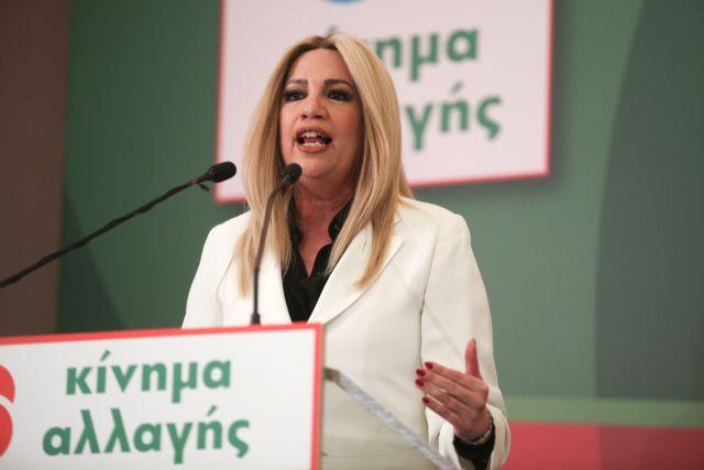 Γεννηματά: Κρίσιμη και χρήσιμη η ψήφος στο ΚΙΝΑΛ | tanea.gr
