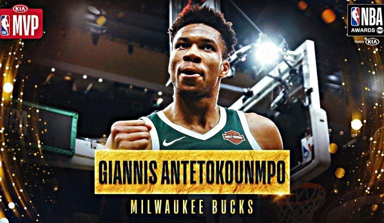 Ιστορικές στιγμές στο NBA: MVP του πρωταθλήματος ο Γιάννης Αντετοκούνμπο | tanea.gr