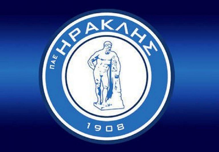ΕΠΟ: Αφαίρεση 15 βαθμών στον Ηρακλή | tanea.gr