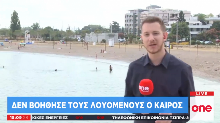 One Channel: Η μπόρα έπιασε στον ύπνο του λουόμενους | tanea.gr