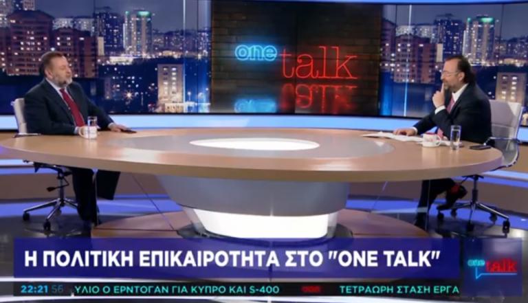 Β. Κεγκέρογλου: Με εθνική συνεννόηση να δούμε τα μεγάλα ζητήματα | tanea.gr