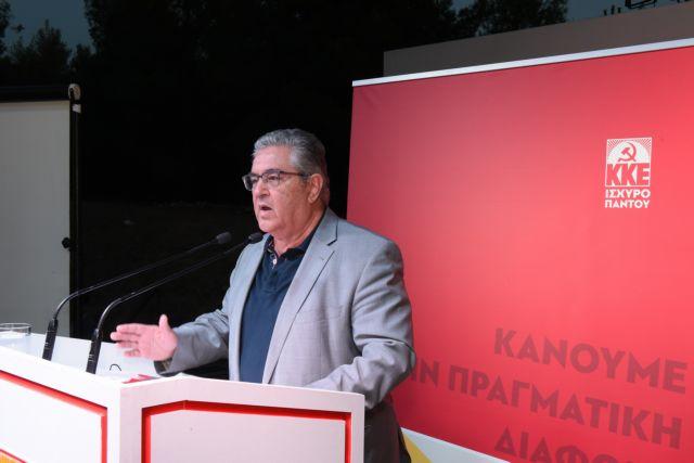 Κουτσούμπας: Το ΚΚΕ θα βρεθεί απέναντι στις αντιλαϊκές πολιτικές της επόμενης κυβέρνησης | tanea.gr
