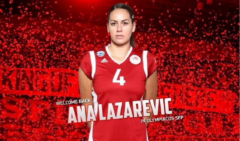Volley League γυναικών : Επέστρεψε στον Ολυμπιακό η Λαζάρεβιτς | tanea.gr
