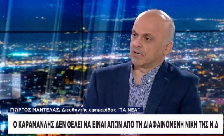 Γ. Μαντέλας : Στη στρατηγική αυτοδυναμίας της ΝΔ εντάσσεται η ομιλία Καραμανλή | tanea.gr