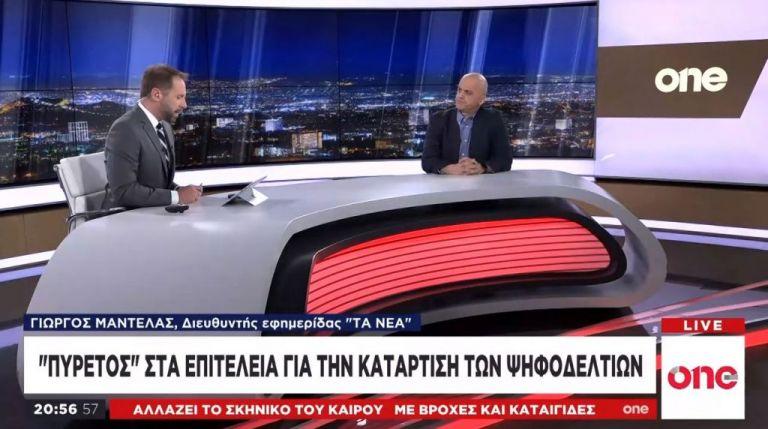 Γ. Μαντέλας One Channel: Πασοκογενή στοιχεία στα ψηφοδέλτια του ΣΥΡΙΖΑ | tanea.gr