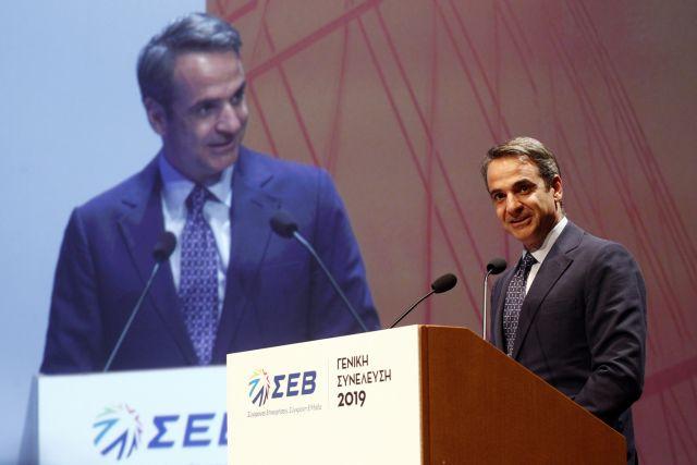 Μητσοτάκης σε βιομήχανους : Θα μειώσω φόρους και εισφορές, θα φέρετε επενδύσεις | tanea.gr