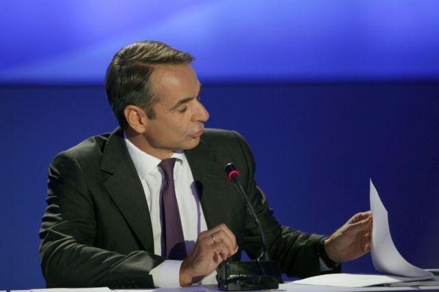 Μητσοτάκης: Κυβέρνηση ή εκλογές με απλή αναλογική και ακυβερνησία | tanea.gr