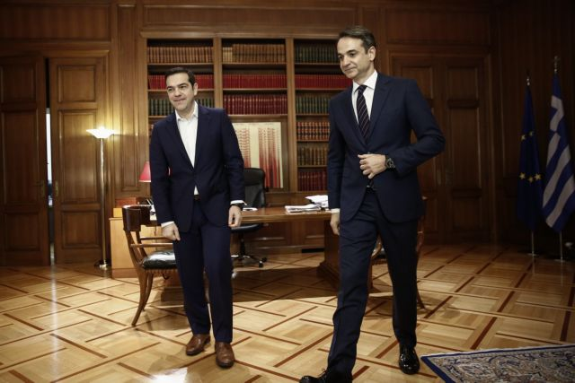 Mitsotakis runs on tax cuts growth platform as Tsipras says ND stands for austerity | tanea.gr