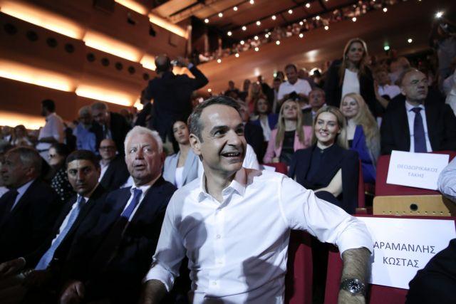 Ανακοινώθηκε το Επικρατείας της ΝΔ: Δείτε όλα τα ονόματα | tanea.gr